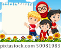 Kids on note template 50081983