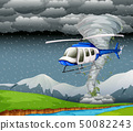 Helicopter flying in bad weather 50082243