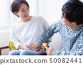 等待畢業圖像的懷孕嬰孩 50082441