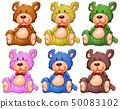 Set of teddy bear 50083102