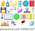 Set of stationary object 50083167
