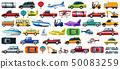 large set of transport 50083259