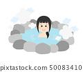 溫泉 50083410
