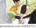 여성 미용 미용실 50083751