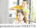 女人美容美髮 50083776