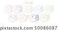 視覺資訊圖表 視覺化圖像 數據圖 50086087