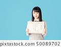 学校女生与文凭 50089702