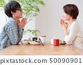 아침 식사 장면 부부 커플 50090901