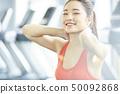 여성 스포츠웨어 50092868