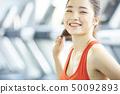 여성 스포츠웨어 50092893