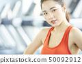 여성 스포츠웨어 50092912