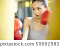 女性健身健身房 50092983