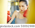 女性健身健身房 50092988