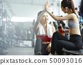 女性健身健身房 50093016