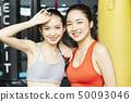 女性健身健身房 50093046