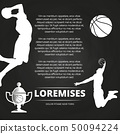 Basketball tournament background with athlete silhouettes, 50094224