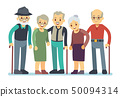 Group of old people cartoon characters. Happy elderly friends vector illustration 50094314
