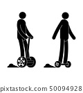 Pictogram  man riding segway and hoverboard 50094928