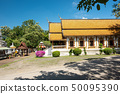 Wat Chedi Liam (Wat Ku Kham) or Temple of the 50095390
