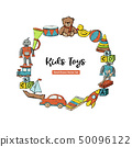 Vector greeting card with kids toy set in circle with text 50096122