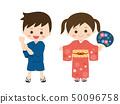 여름 축제 어린이 1 50096758