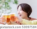 ไชโยดื่มเบียร์ที่บ้าน 50097584