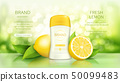 Promo poster for dry stick deodorant 50099483