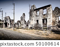 Ruins of houses destroyed by bombardment 50100614