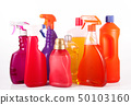 Plastic containers in white background 50103160