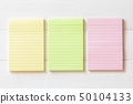 Blank reminder paper pad with horizontal line  50104133