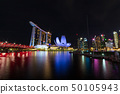 Singapore skyline cityscape around marina bay 50105943