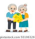 保存 救 錢 50106326
