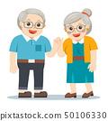 外婆 夫婦 一對 50106330