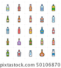Icon set - bottle and drink outline stroke color 50106870