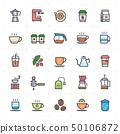 咖啡 茶 杯子 50106872