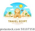 Egypt travel vector. Pyramid traditional design 50107358