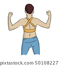 healthy woman in yellow vest to flex his back 50108227
