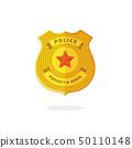 徽章 防护 商标 50110148