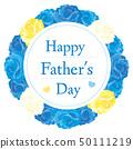 父亲节花圈玫瑰 50111219