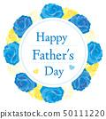 父亲节花圈玫瑰 50111220