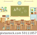 Empty school classroom with chalkboard and desks 50111857
