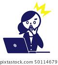 西裝標誌簡單女性電腦驚訝 50114679