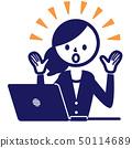 西裝標誌簡單的女性個人計算機 50114689