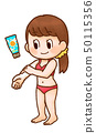 Illustration of a woman painting a sunscreen 50115356