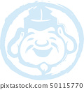 Seven Lucky Gods Ebisu 50115770