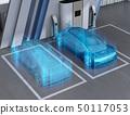 數字網格樣式處理了電動汽車的圖像。數字雙胞胎概念 50117053