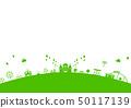 主題公園景觀 50117139