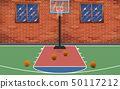 篮球 户外 室外 50117212