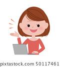 經營PC /信息的女性 50117461