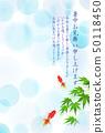 夏天问候金鱼槭树背景 50118450